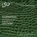ラフマニノフ:交響曲第1 番ニ短調Op.