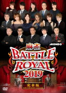 麻雀BATTLE ROYAL 2019