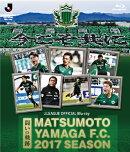 松本山雅FC〜2017シーズン 闘いの軌跡〜【Blu-ray】