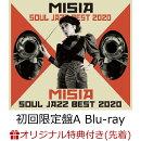 【楽天ブックス限定先着特典】MISIA SOUL JAZZ BEST 2020 (初回限定盤A CD+Blu-ray) (オリジナルコルクコースター…