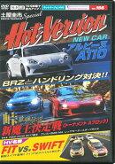 DVDホットバージョンVol.156