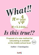 What!! π=4/√φ=3.1446... Is this true!?