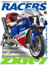 RACERS(volume 46) TT-F1時代最後のモンスター、カワサキZXR-7 (SAN-EI MOOK)