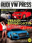 AUDI VW PRESS(Vol.5(2019))