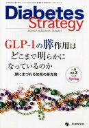 Diabetes Strategy(vol.8 no.2(2018)