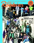 FINEBOYS+plus Rookies vol.2