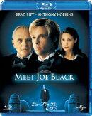 ジョー・ブラックをよろしく【Blu-ray】