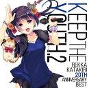 Keep the YOUTH. 2 〜Rekka Katakiri 20th Anniversary BEST〜