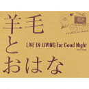 LIVE IN LIVING for GOOD Night