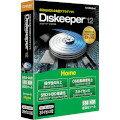 Diskeeper 12J Home 3ライセンス版