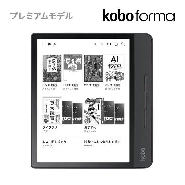 Kobo Forma 32GB