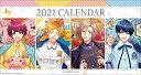卓上 A3!(2021年1月始まりカレンダー)
