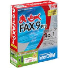まいとーく FAX 9 Pro 簡易USBモデムP特別版