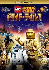 LEGO スター・ウォーズ/ドロイド・テイルズ [ エリック・バウザ ]