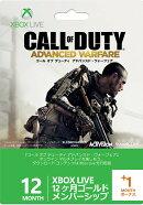 Xbox Live 12ヶ月 + 1ヶ月 ゴールド メンバーシップ 「コール オブ デューティ アドバンスド・ウォーフェア」 バー…