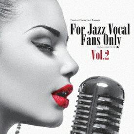 寺島靖国プレゼンツ For Jazz Vocal Fans Only Vol.2 [ (V.A.) ]