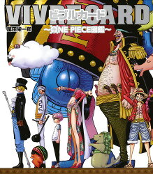 VIVRE CARD〜ONE PIECE図鑑〜 STARTER SET Vol.2