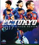 FC東京 2017シーズンレビュー【Blu-ray】