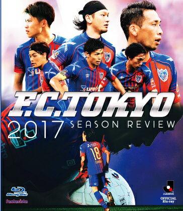 FC東京 2017シーズンレビュー【Blu-ray】 [ FC東京 ]