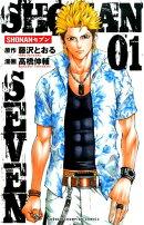 SHONANセブン(01)