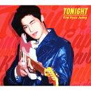 TONIGHT(初回限定盤B CD+DVD)