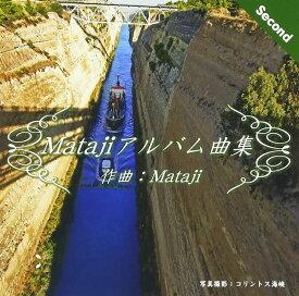 Matajiアルバム曲集2 [ Mataji ]