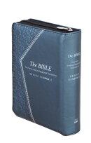 THE BIBLE ジッパー・サムインデックスつき 新共同訳(中型)〔シルバー〕(NI55DCZTI(シルバー))