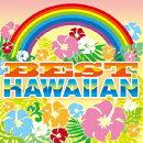 ベスト・ハワイアン