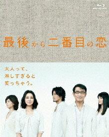 最後から二番目の恋 Blu-ray BOX【Blu-ray】 [ 小泉今日子 ]