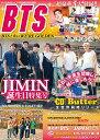 K-STAR通信vol.12 BTSと共にWE'RE GOLDEN (メディアックスMOOK 972)