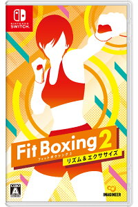 FitBoxing2-リズム&エクササイズー