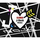 クライマックス J-ロック・ヒストリー(2CD)