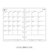 P051月間ダイアリーカレンダータイプ週末重視型