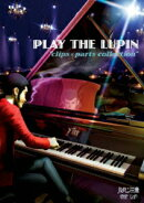 PLAY THE LUPIN  clips × parts collection
