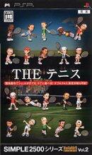 THE テニス SIMPLE2500シリーズPortable!! Vol.2