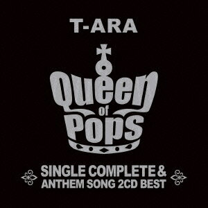 """T-ARA SingleComplete BEST ALBUM """"Queen of Pops""""(サファイア盤) [ T-ARA ]"""