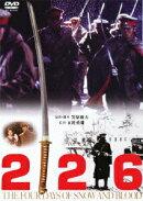 あの頃映画 松竹DVDコレクション 226