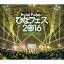 Hello!Project ひなフェス2016 ℃-uteプレミアム【Blu-ray】