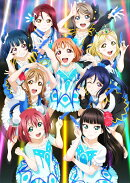 ラブライブ!サンシャイン!! Aqours 3rd LoveLive! Tour〜WONDERFUL STORIES〜 Blu-ray Memorial BOX【Blu-ray】