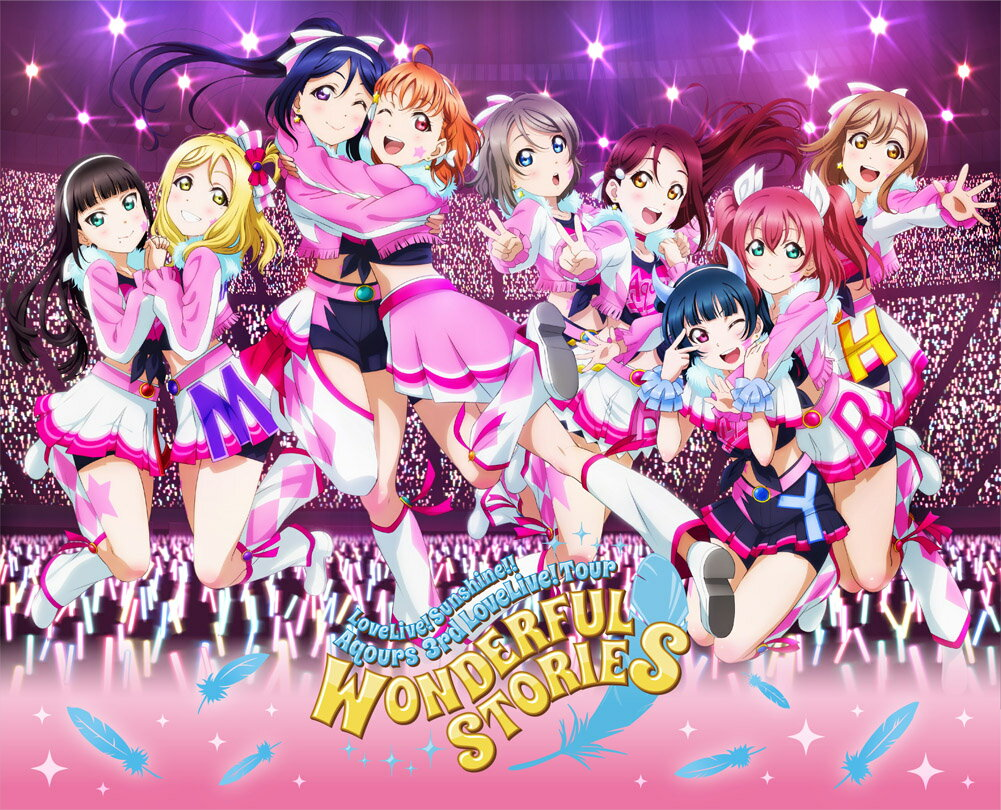 ラブライブ!サンシャイン!! Aqours 3rd LoveLive! Tour〜WONDERFUL STORIES〜 Blu-ray Memorial BOX【Blu-ray】 [ Aqours ]