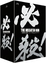 THE HISSATSU BOX 〜劇場版「必殺!」シリーズ Blu-rayボックス〜【Blu-ray】 [ 藤田まこと ]
