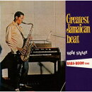 【輸入盤】Greatest Jamaican Beat: Expanded Edition
