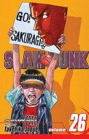 SLAM DUNK #26(P)
