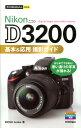 Nikon D3200基本&応用撮影ガイド (今すぐ使えるかんたんmini) [ Mosh books ]