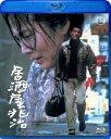 居酒屋兆治【Blu-ray】 [ 高倉健 ]