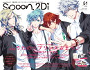 spoon.2Di(vol.51)