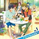 TVアニメ『Free!』ラジオCD「イワトビちゃんねる」 Vol.1