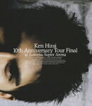Ken Hirai 10th Anniversary Tour Final at Saitama Super Arena【Blu-ray】