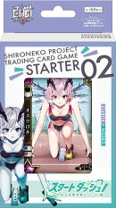 白猫プロジェクト トレーディングカードゲーム スターターデッキ第2弾 スタートダッシュ!