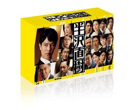 半沢直樹(2020年版) -ディレクターズカット版ー Blu-ray BOX【Blu-ray】 [ 堺雅人 ]